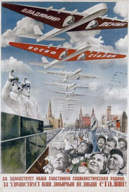 cartel-desfile aereo stalin-lenin